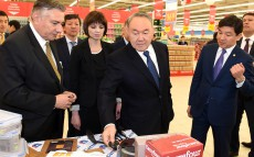 Елбасы Carrefour гипермарке�